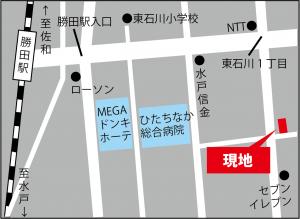 東石川モデルハウス案内図